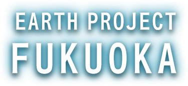 EARTH PROJECT FUKUOKA