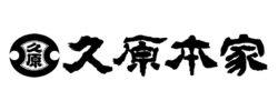 03‗02久原本家